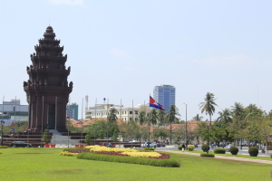 TheIndependence Monument